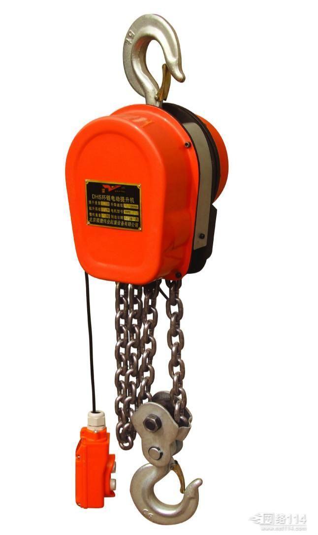 DHS型快速环链电动葫芦